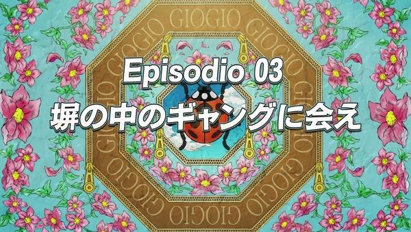 「ジョジョの奇妙な冒険 5部」2話感想 (84)