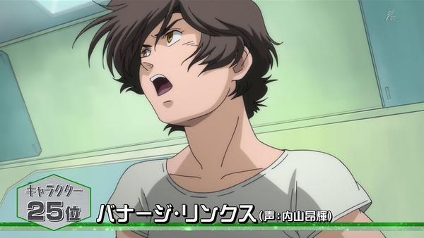 「全ガンダム大投票」 (54)