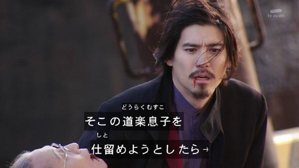 「仮面ライダービルド」34話感想  (2)