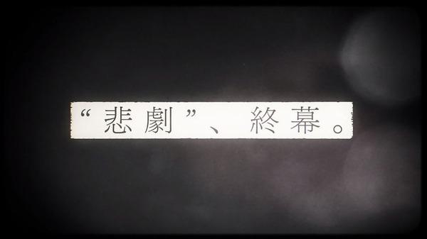 「東京喰種:re」12話(最終回)感想 (144)