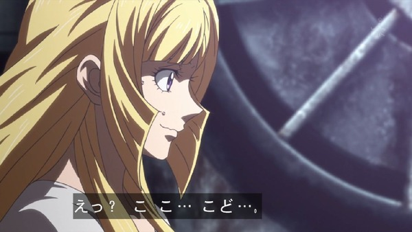 「機動戦士ガンダム 鉄血のオルフェンズ」47話 (41)