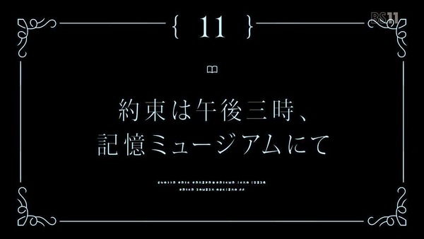 「マギアレコード」11話感想 画像  (64)