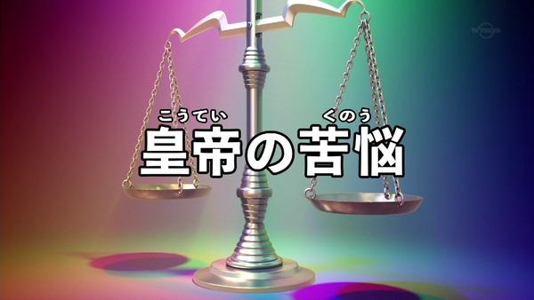 「イナズマイレブン アレスの天秤」15話感想 (3)