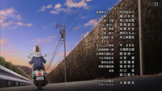 「ゆるキャン△ SEASON2」2期 3話感想 (69)