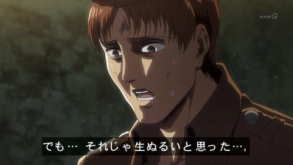 「進撃の巨人」55話感想 (64)