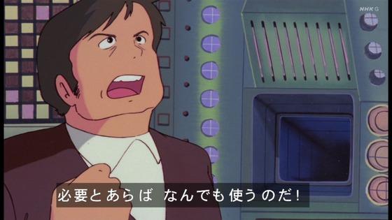 「未来少年コナン」第22話感想 画像  (16)