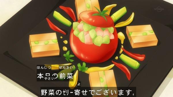 「アイカツスターズ!」第89話 (7)