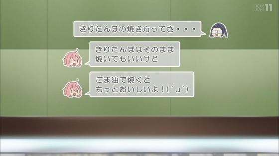 「ゆるキャン△ SEASON2」2期 5話感想 (46)