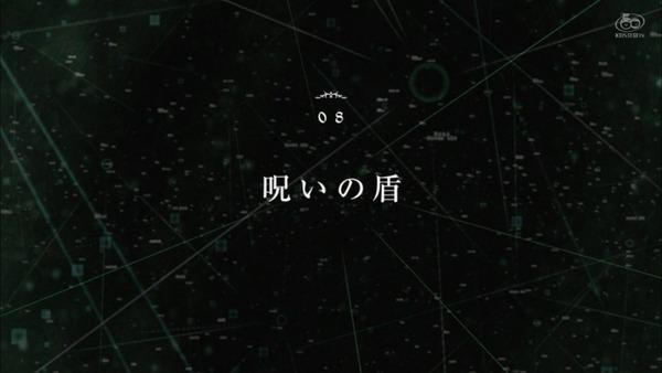「盾の勇者の成り上がり」7話感想 (89)