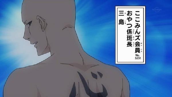 「斉木楠雄のΨ難」 (35)