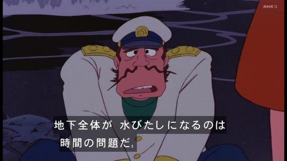 「未来少年コナン」第21話感想 画像  (33)