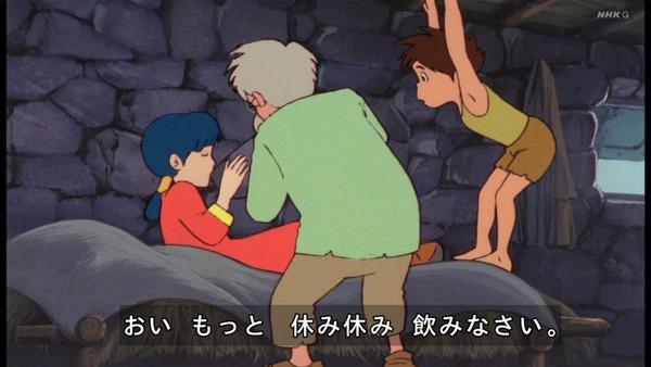 「未来少年コナン」第1話感想 画像 (49)