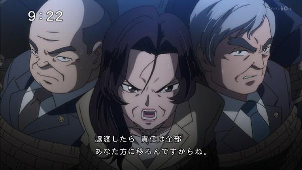 「ゲゲゲの鬼太郎」6期 11話感想 (46)