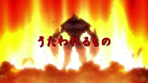 うたわれるもの (47)