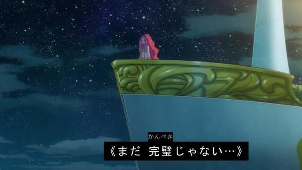「アイカツスターズ!」第78話 (71)