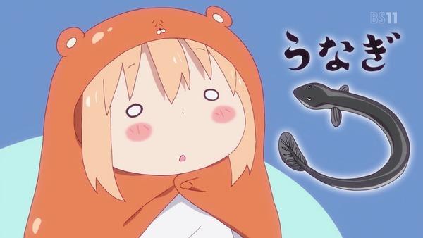 「干物妹!うまるちゃんR」2期 5話 (5)