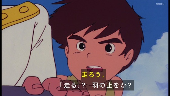 「未来少年コナン」第24話感想 画像 (110)