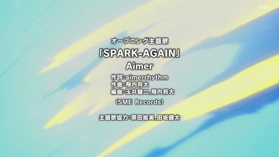 「炎炎ノ消防隊 弐ノ章」第1話感想 (94)