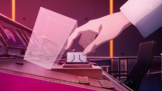 「SAO アリシゼーション」3期 第21話感想 画像 (2)