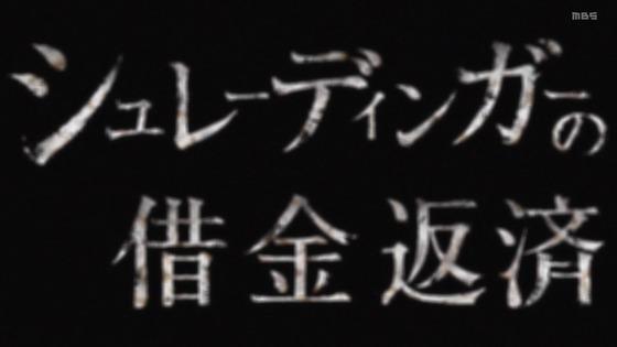 「波よ聞いてくれ」第9話感想 (25)