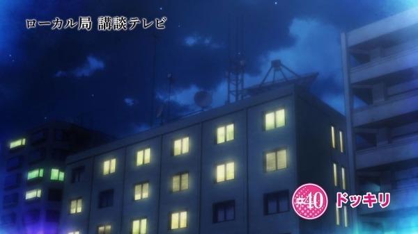 「Back Street Girls ゴクドルズ」8話感想  (2)