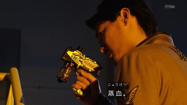 「仮面ライダービルド」7話 (17)