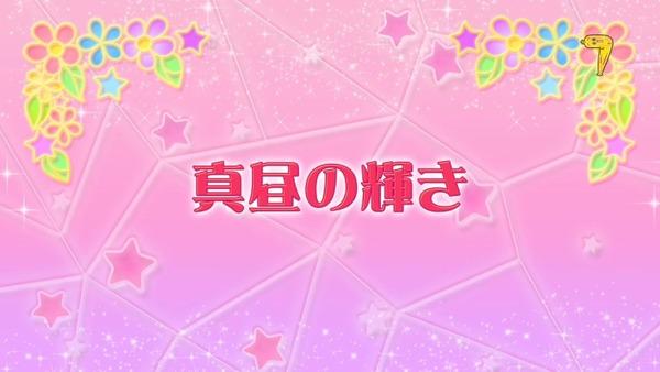 「アイカツスターズ!」第94話 (7)