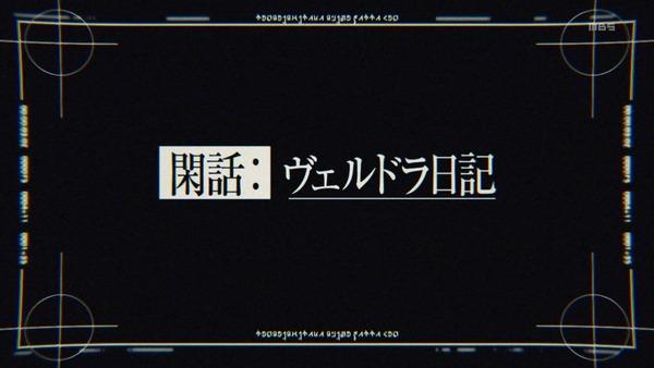 「転生したらスライムだった件」24話感想 !!(画像) (51)