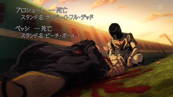 「ジョジョの奇妙な冒険 5部」16話感想 (82)