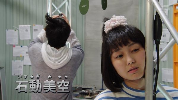 「仮面ライダービルド」1話 (29)