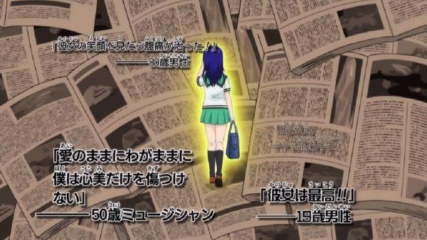 「斉木楠雄のΨ難」2期 8話感想 (63)
