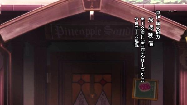 「氷菓」第3話感想 画像  (1)