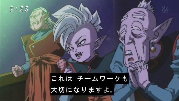 「ドラゴンボール超」81話 (43)