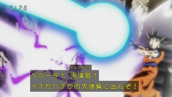 「ドラゴンボール超」105話 (50)