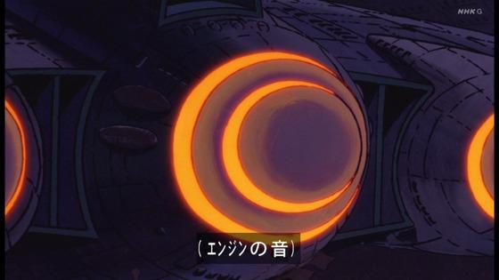 「未来少年コナン」第24話感想 画像 (68)