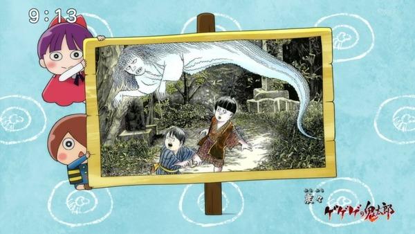 「ゲゲゲの鬼太郎」6期 60話感想 (16)