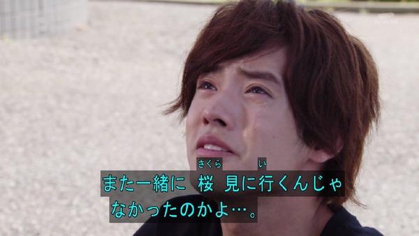 「仮面ライダービルド」2話 (78)
