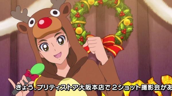 プリンセスプリキュア (18)