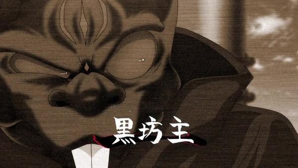 「ゲゲゲの鬼太郎」6期 62話感想 (10)