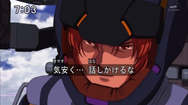 「機動戦士ガンダム UC」14話 (3)