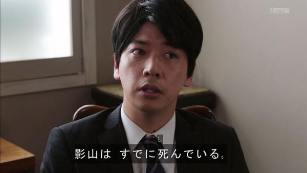 「仮面ライダージオウ」37感想 (32)