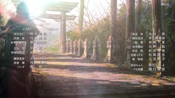 「呪術廻戦」15話感想 (84)