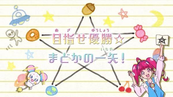 「スター☆トゥインクルプリキュア」16話感想 (4)