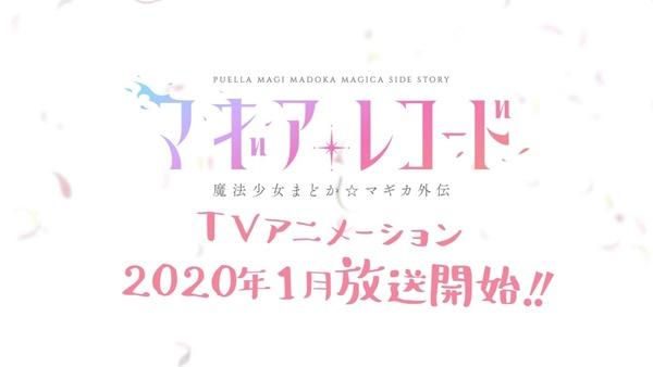 「まどか☆マギカ」11話感想 (64)