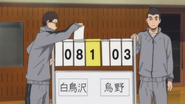 「ハイキュー!! 烏野高校VS白鳥沢学園高校」 (45)