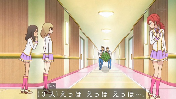 「アイカツスターズ!」第64話 (8)