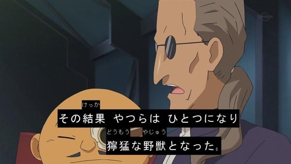 「イナズマイレブン アレスの天秤」10話感想 (23)