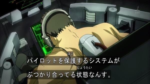 「機動戦士ガンダム 鉄血のオルフェンズ」 (21)