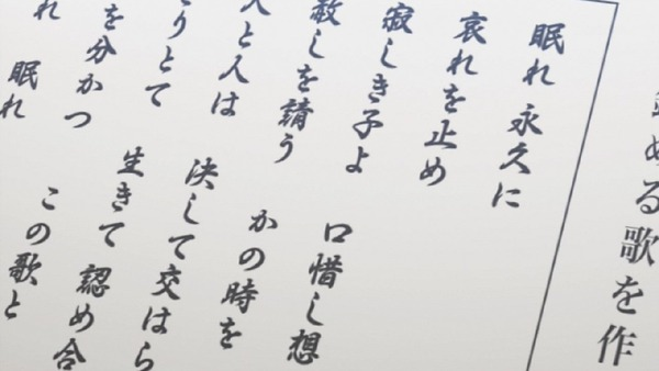 「サクラクエスト」11話 (29)