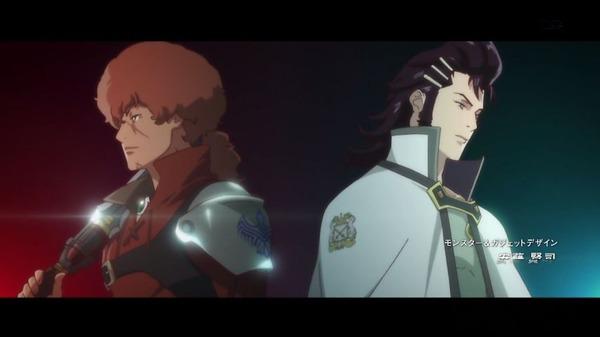 「神撃のバハムート VIRGIN SOUL」14話 (11)